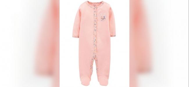 Yeni Sezon Bebek Kıyafetleri