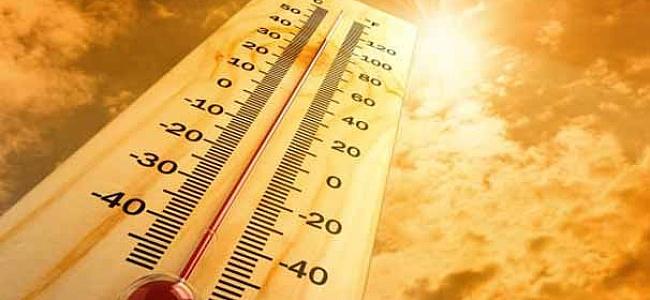 Meteoroloji: En yüksek sıcaklıklar bekleniyor!