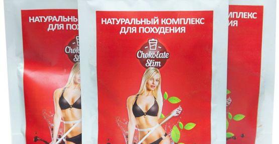 Kadınların gözünde Chocolate Slim kullanımı çikolata slim satış sitesi