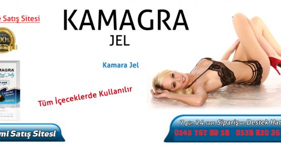 Kamagra Jel kadınlar kullanabilir mi?